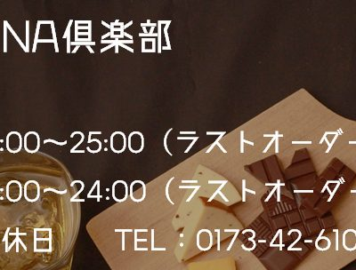 sys-cobo(シスコボ) 飲食店メニュー