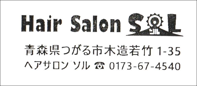 sys-cobo(シスコボ) オリジナルスタンプ