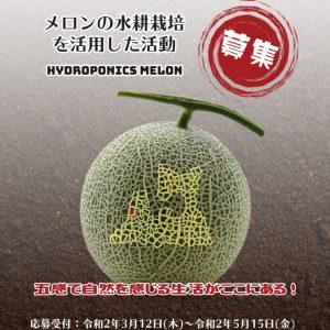 sys-cobo(シスコボ) パンフレット