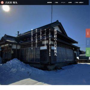 sys-cobo(シスコボ) Webデザイン
