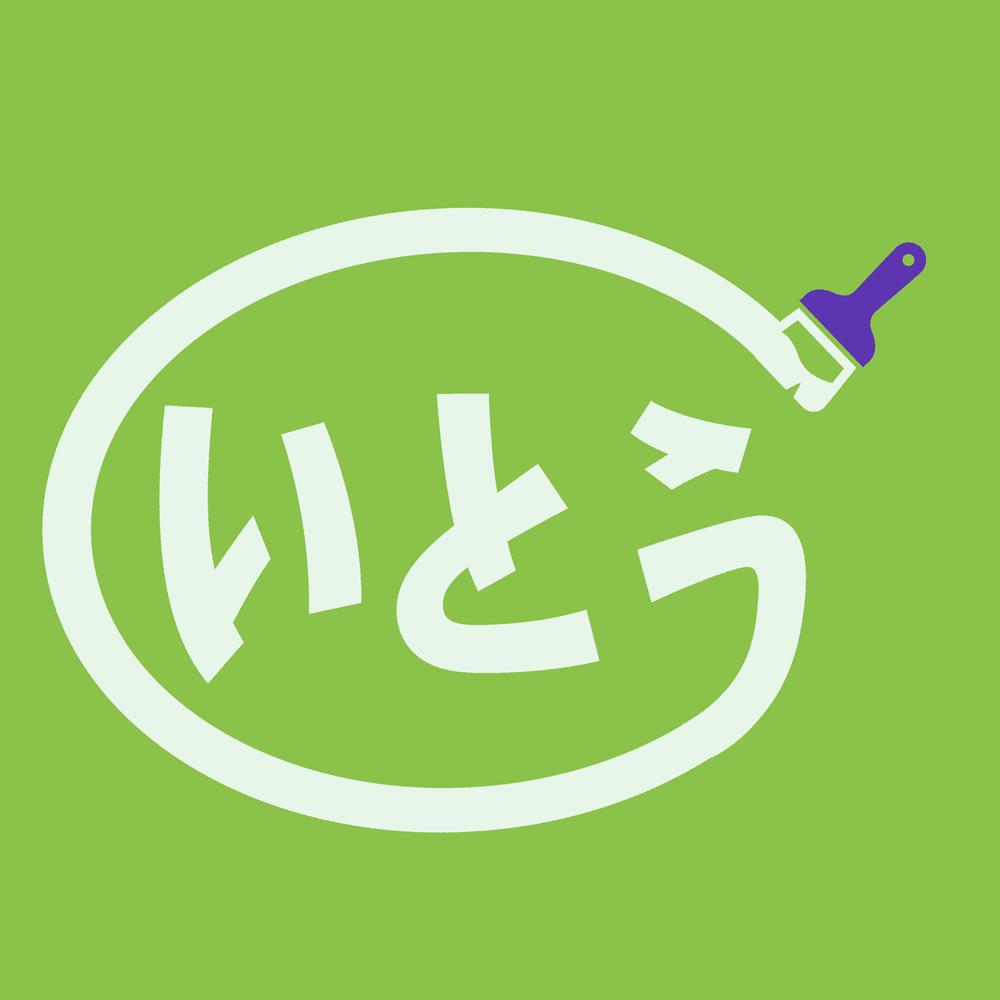 sys-cobo(シスコボ) ロゴデザイン