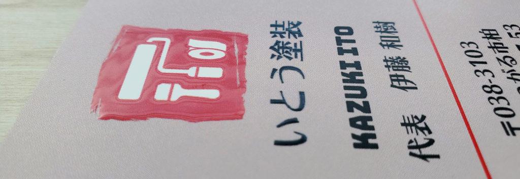 sys-cobo(シスコボ) DECO名刺